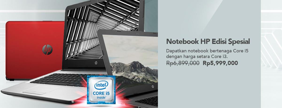 Notebook HP Edisi Spesial
