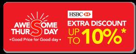 HSBC Awesome Thursday