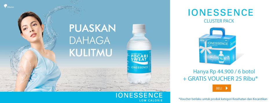 Pocari Sweat Free Voucher