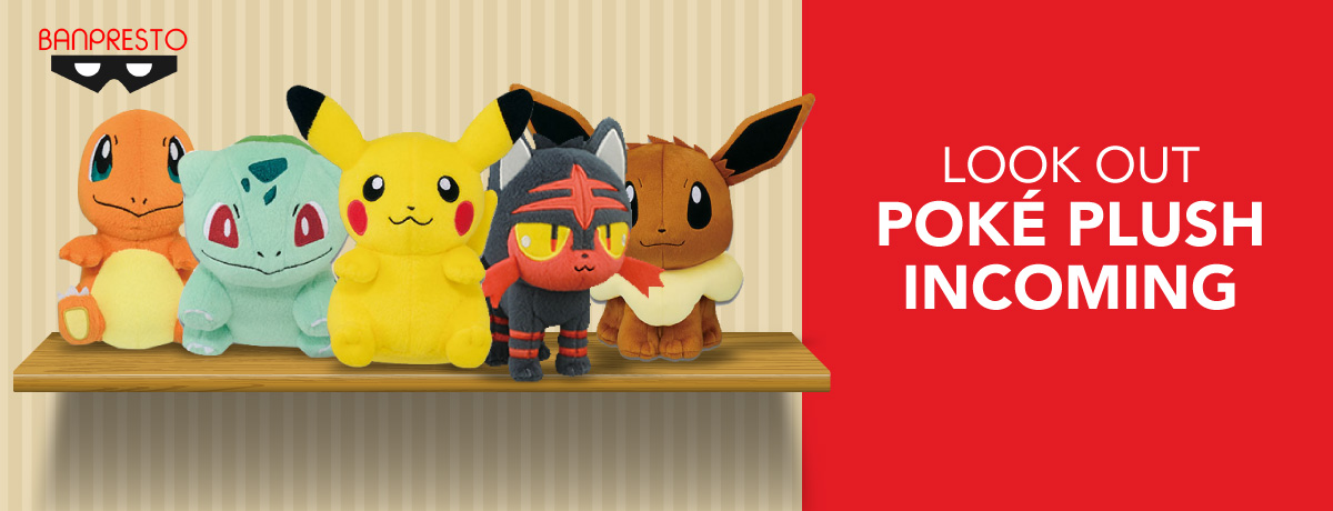 Boneka Pokemon Plush Multi Toys