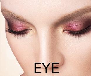 Ultima Eye