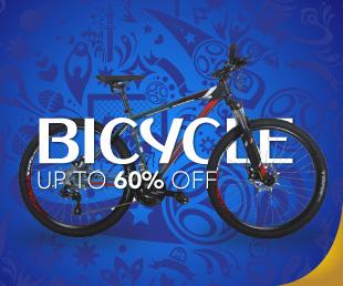Sepeda Cicilan 0%
