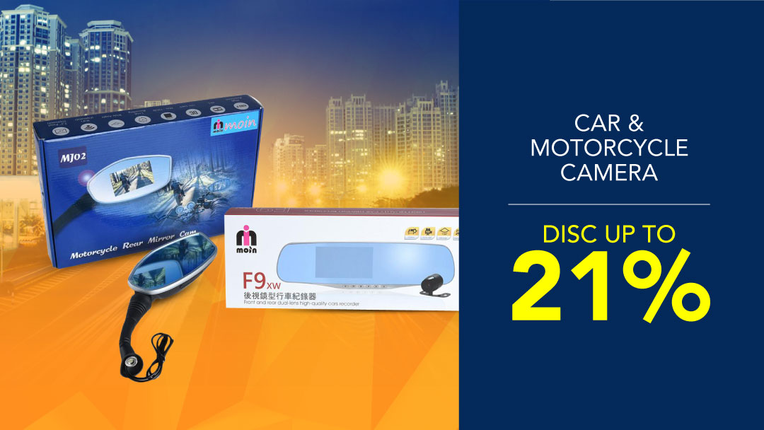 Car & Motorcycle Camera Disc. up to 21%
