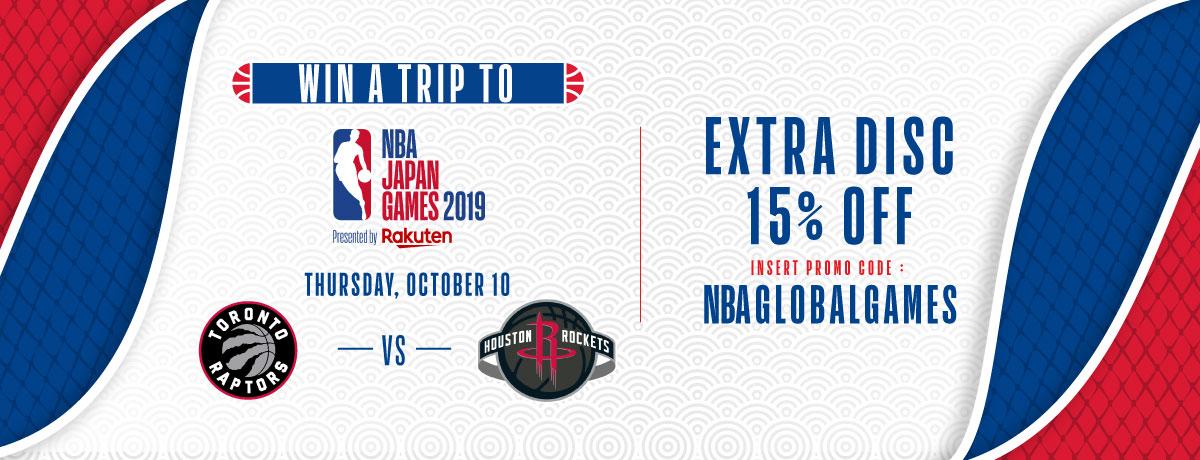 Promo Beli Produk NBAStore Menangkan Trip NBA Japan Games