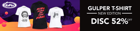 Gulper T-shirt