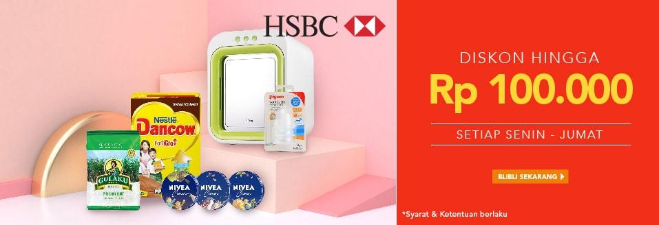 HSBC Everyday Deal