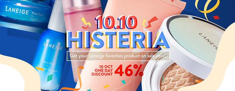 Promo Laneige Terbaru - Up To 50% Extra Gift| Blibli.com