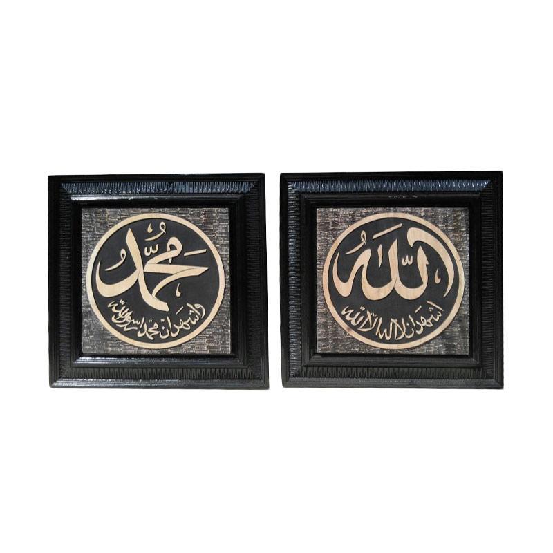 Ngasem Kaligrafi Arab Allah Muhammad Antik Kayu Mahoni Set Dekorasi Dinding Free Ongkir