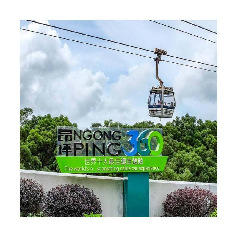 Harga tiket Ngong Ping