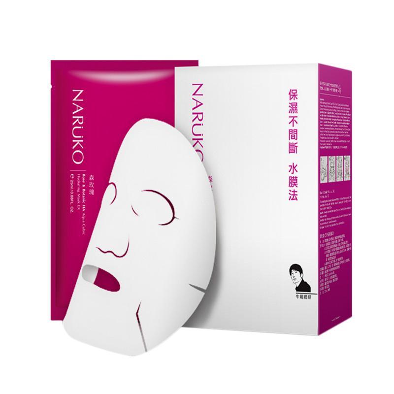 Naruko Rose Botanic HA Aqua Cubic Hydrating Mask EX Masker Wajah 10 Pcs Box
