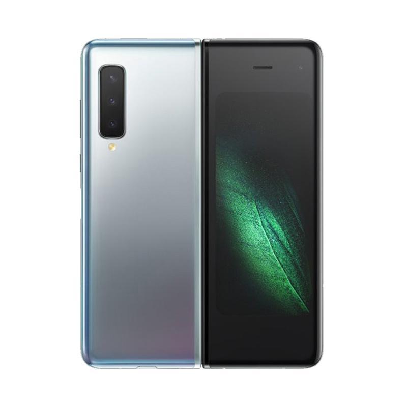 https://www.static-src.com/wcsstore/Indraprastha/images/catalog/full//100/MTA-3687309/samsung_samsung-galaxy-fold-smartphone--512gb--12gb-_full19.jpg