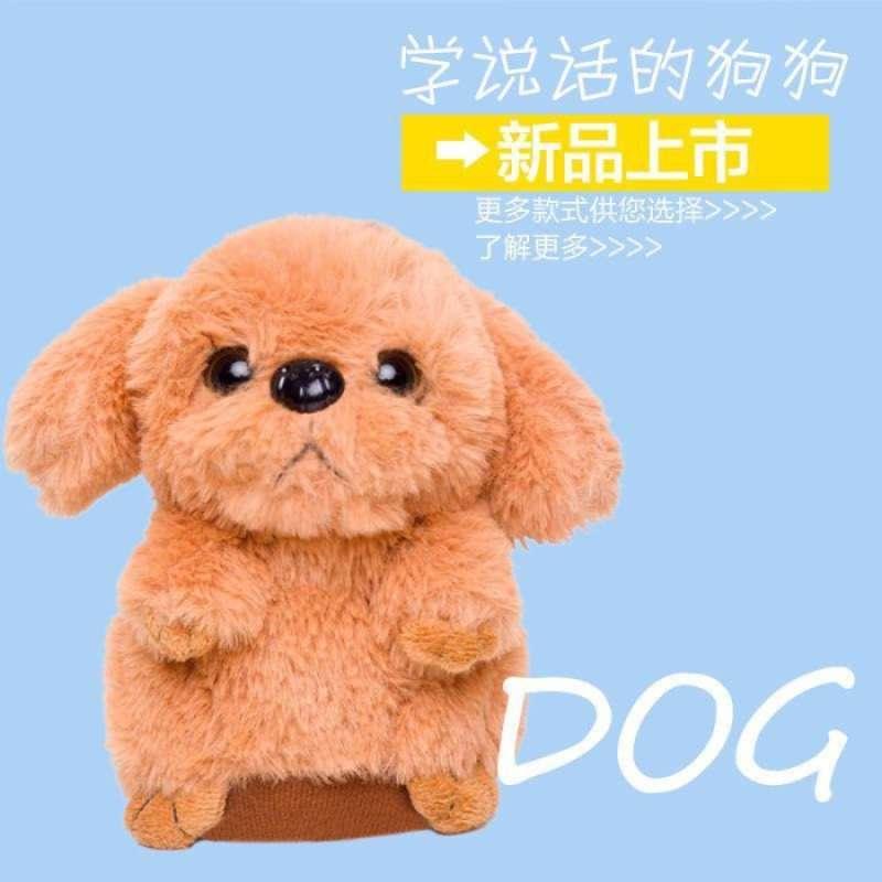 Jual Talking Dog Boneka Lucu Bisa Bicara Bergerak Online November 2020 Blibli Com