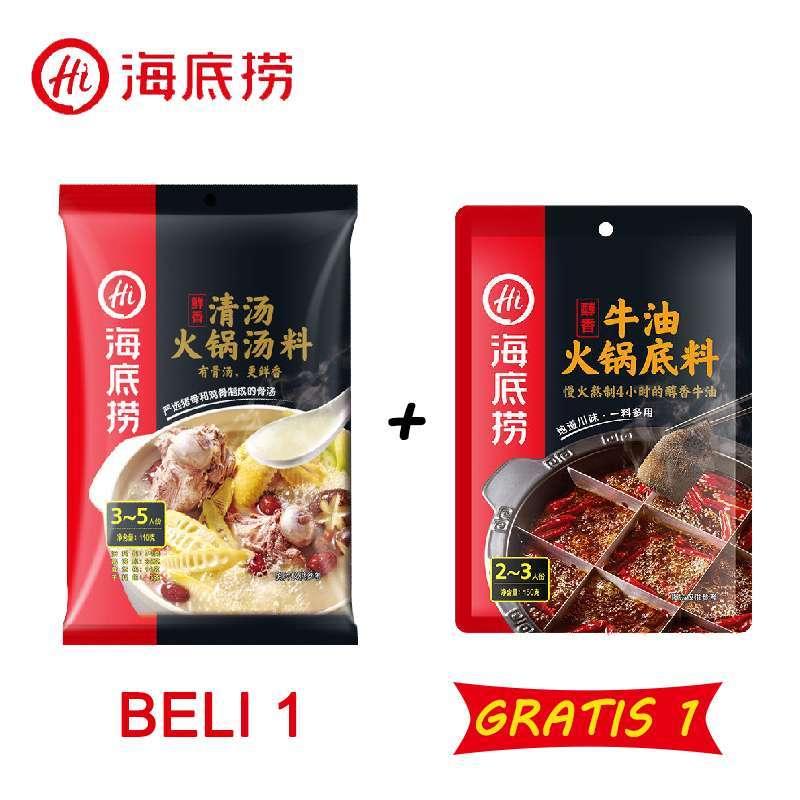 Haidilao Jual Bumbu Hot Pot Clear Soup + Hotpot Spicy Butter Rich Mala Flavour