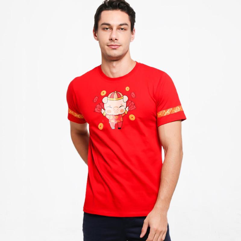 VM Edisi Imlek T Shirt
