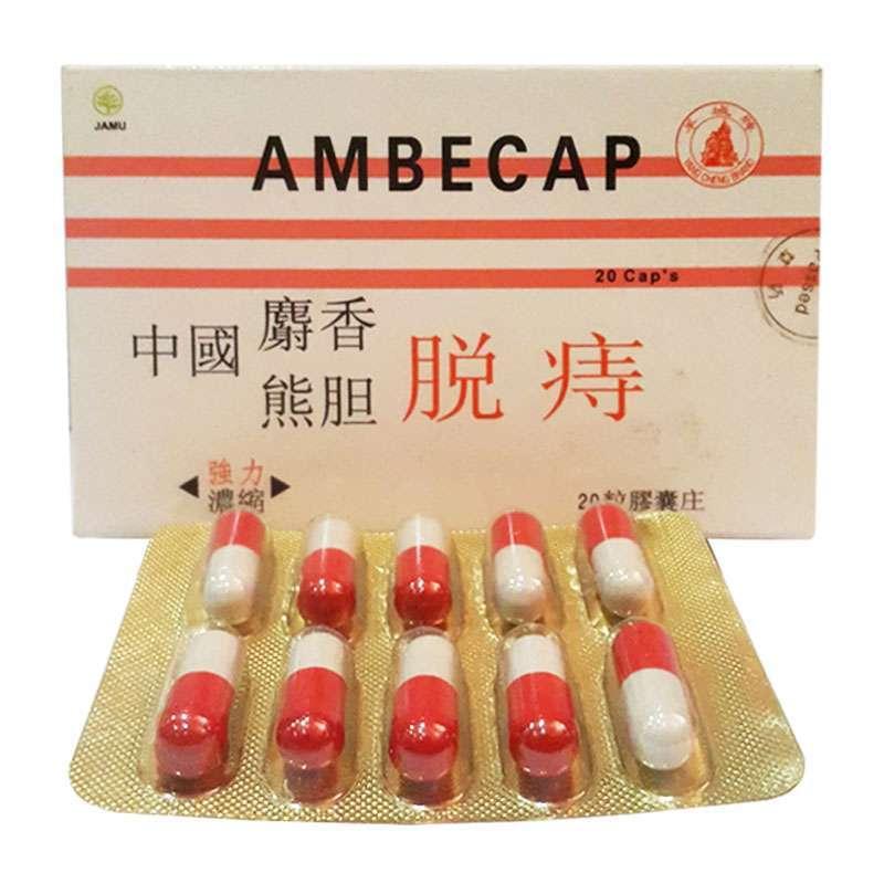 Jual Sinar Herba Radix Ambecap Zhongguo Moschus Touge Obat Herbal Online Maret 2021 Blibli