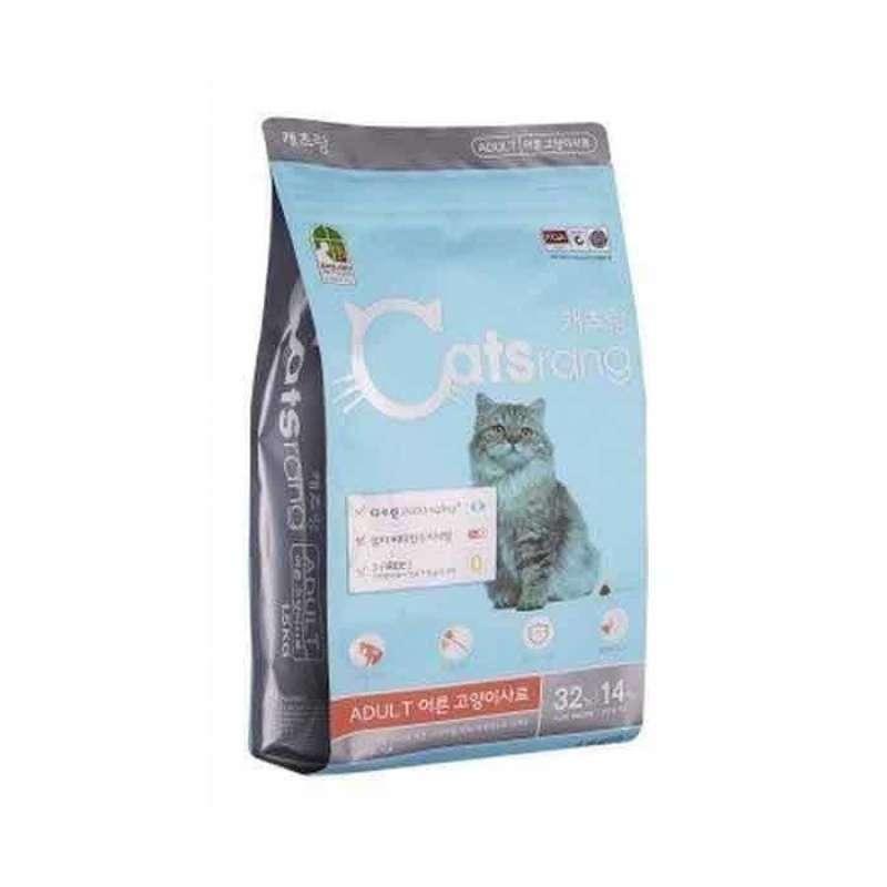Catsrang Adult Dry Food Makanan Kucing 1 5 kg