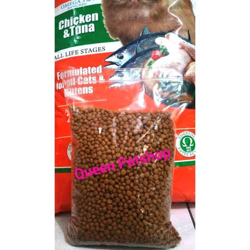 Jual Makanan Kucing Maxi Repack 1kg Maxi Cat Food Repack 1kg Online Desember 2020 Blibli