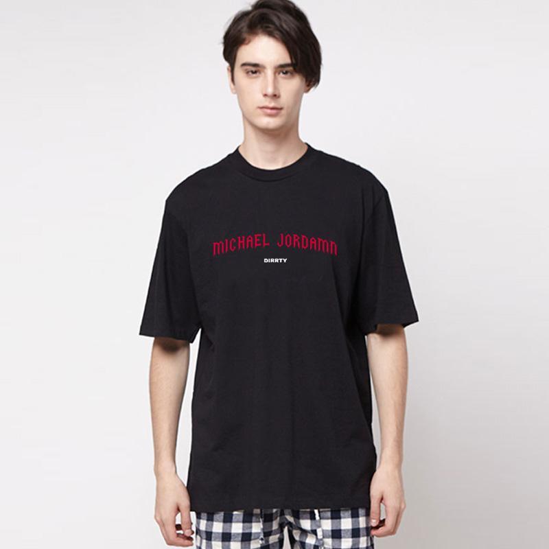 DIRRTY Michael Jordamn T Shirt Pria