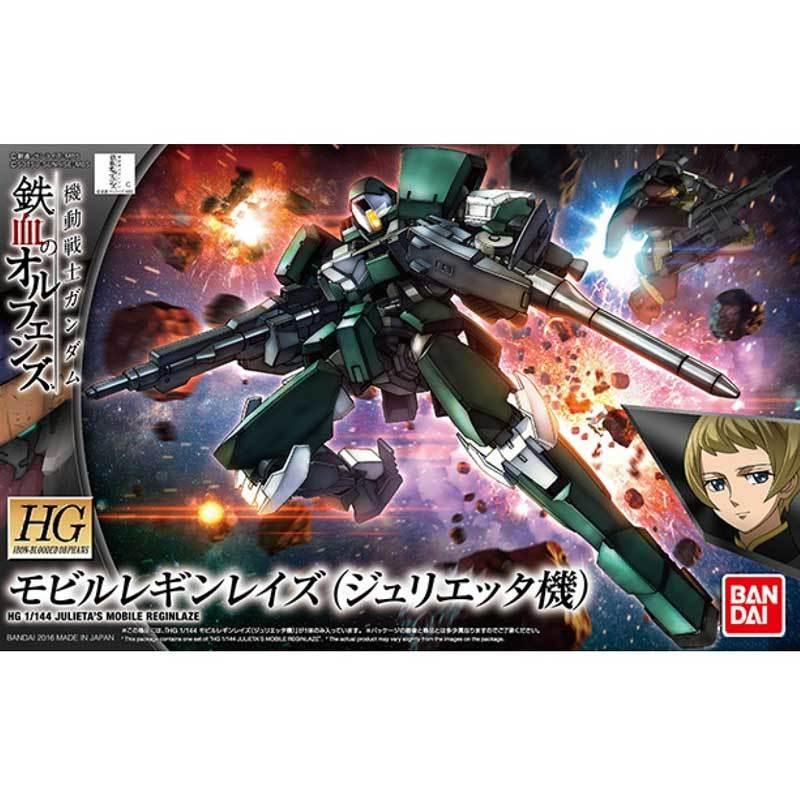 Bandai HG Julietta's Reginlaze Gundam Model Kit [1/144]