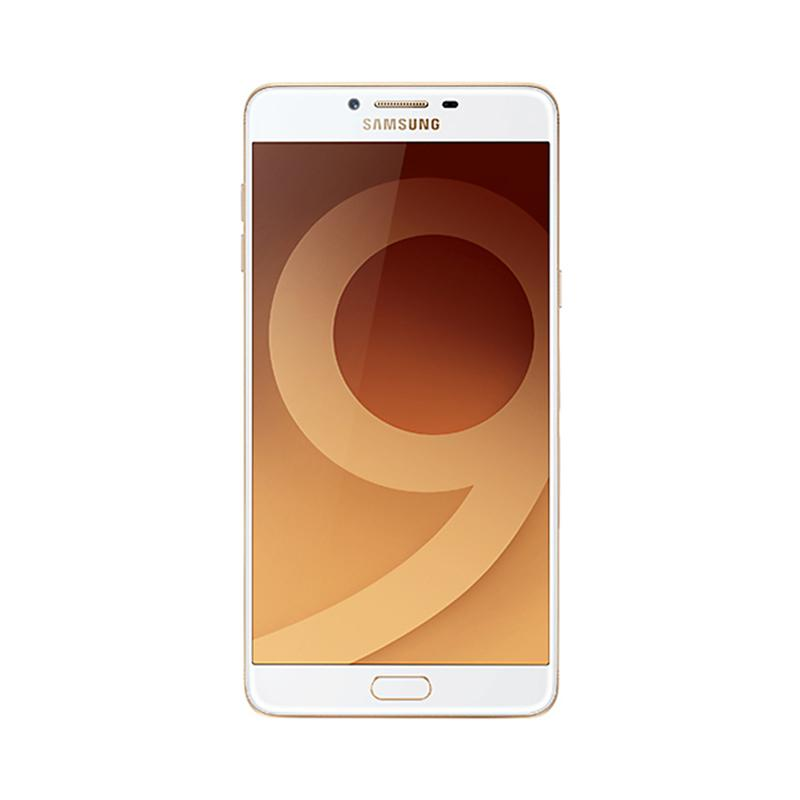 Daily Deals - Samsung Galaxy C9 Pro Smartphone - Gold [64 GB]