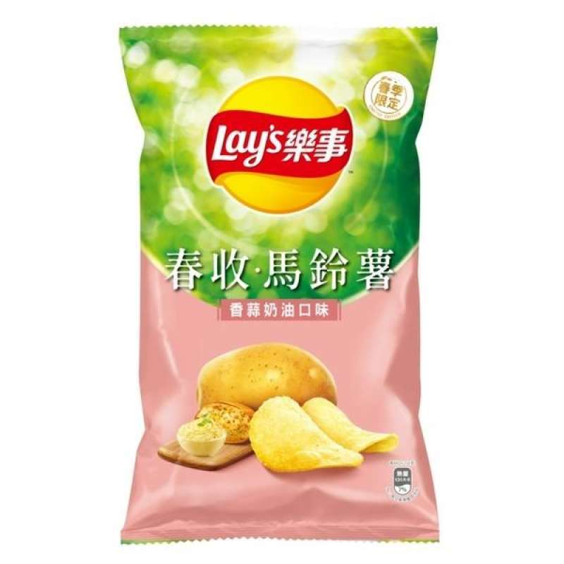 Lay s Garlic Butter Flavor Potato Chips 97gG Pack