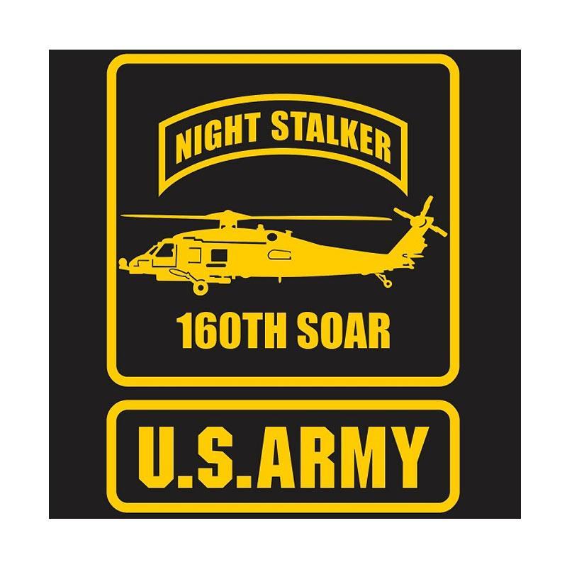 US Army S.O.A.R Night Stalker Cutting Sticker