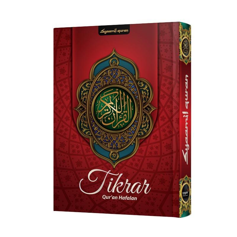 Syaamil Quran Tikrar Hafalan A5 Al-Quran - Merah