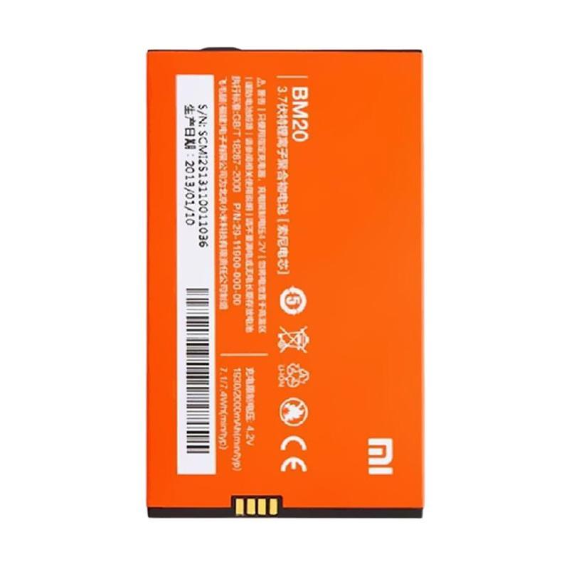 Xiaomi BM20 Battery for Redmi Mi 2 or Redmi Mi 2S [2000 mAh]
