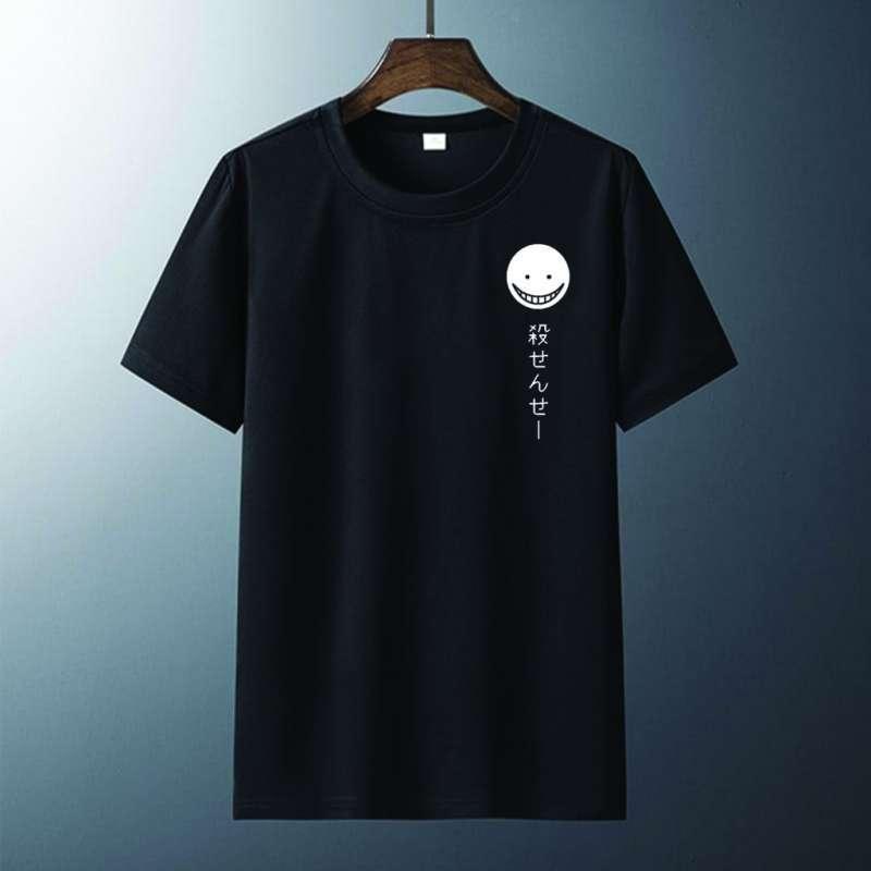 Harga Kaos Distro Pria Murah & Terlengkap 2021 5 Desain Terbaik Di Indonesia