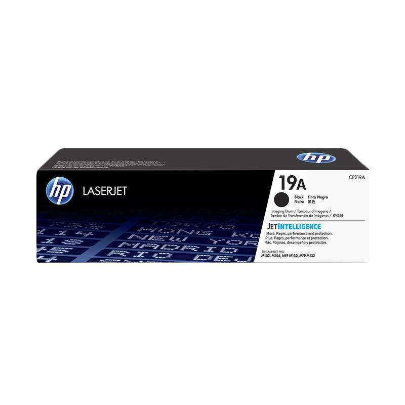 harga HP 19A Original LaserJet Imaging Drum Toner Cartridge Blibli.com