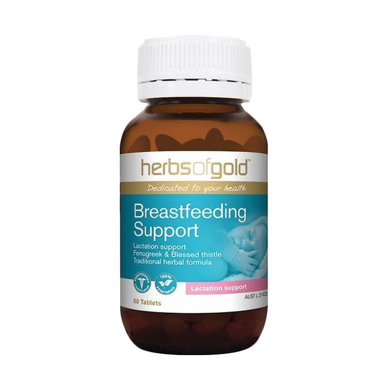 Jual Herbs of Gold Breastfeeding Support [60 Caps] Online Juli ...