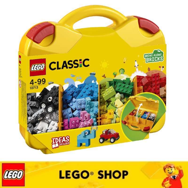 LEGO LEGO Classic 10713 Creative Suitcase 213 pieces Blocks Stacking Toys
