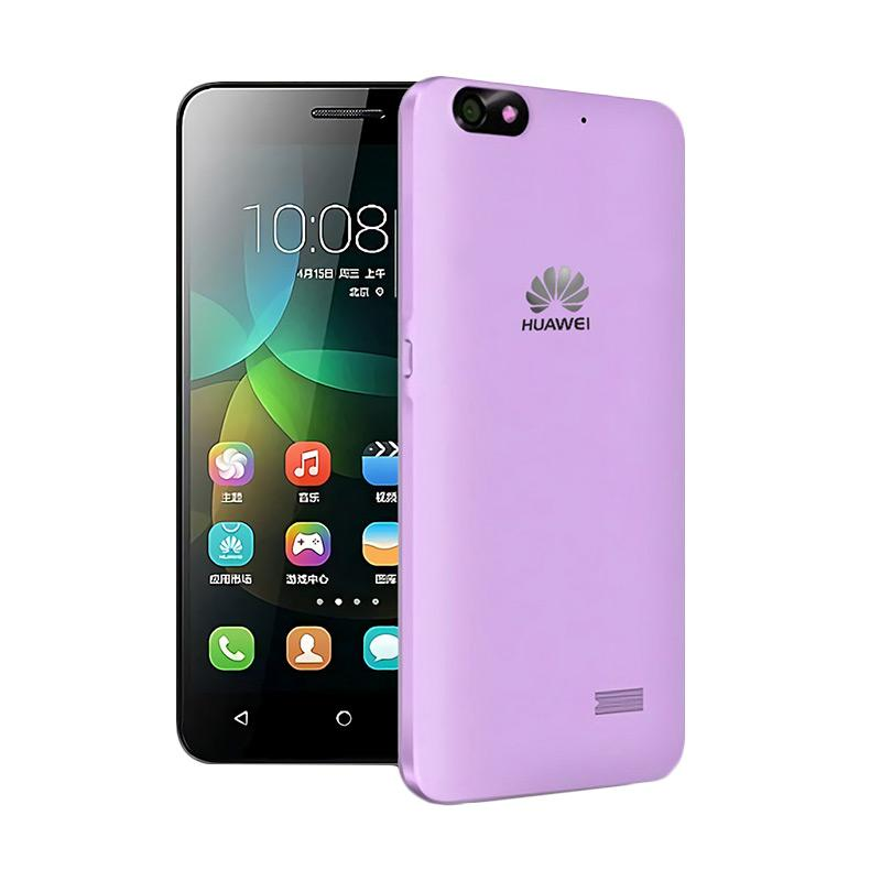 Ultrathin Aircase Casing for Huawei Honor 4c - Purple Clear