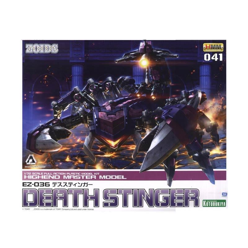 Kotobukiya Zoids Death Stinger Model Kit