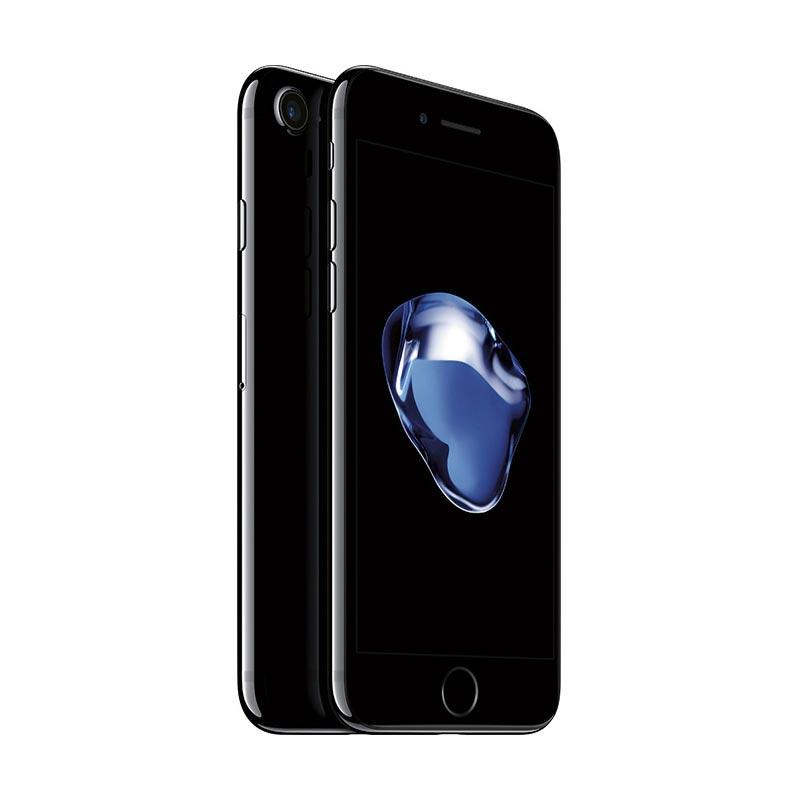 Daily Deals - Apple iPhone 7 128 GB Smartphone - Jet Black