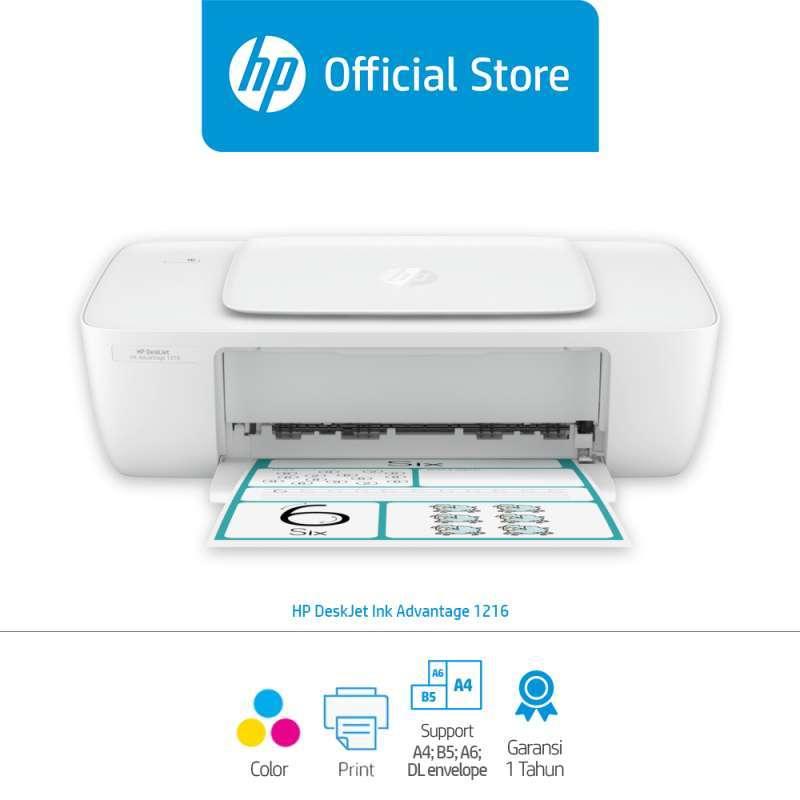 HP DeskJet Ink Advantage 1216 Printer