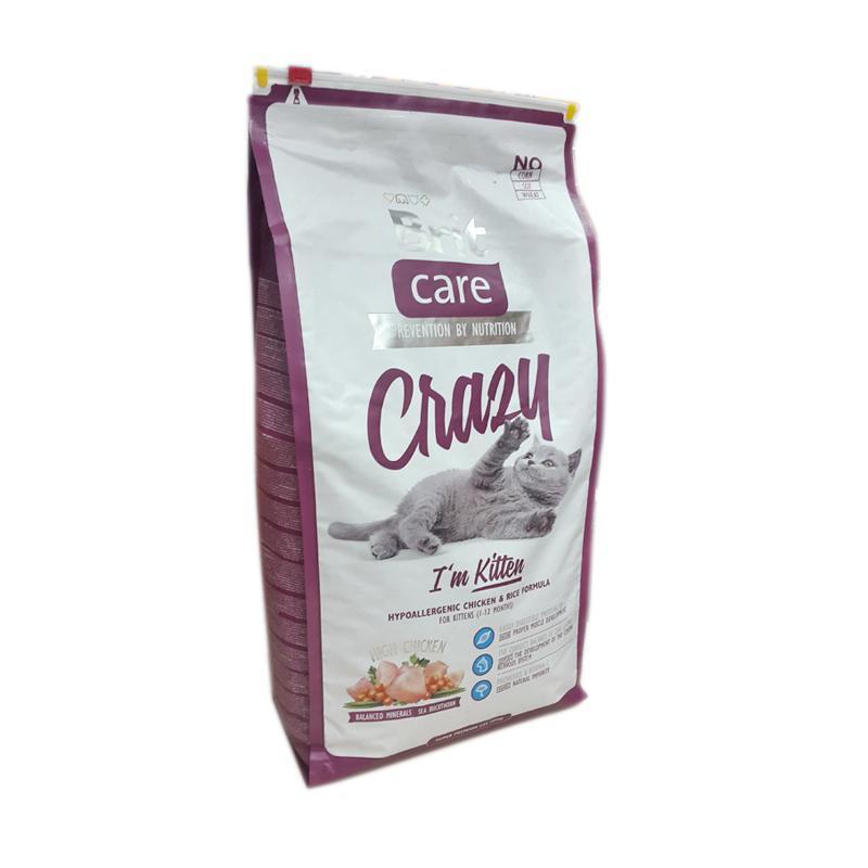 Brit Care Super Premium Crazy I'm Kitten Cat Food [2 kg]