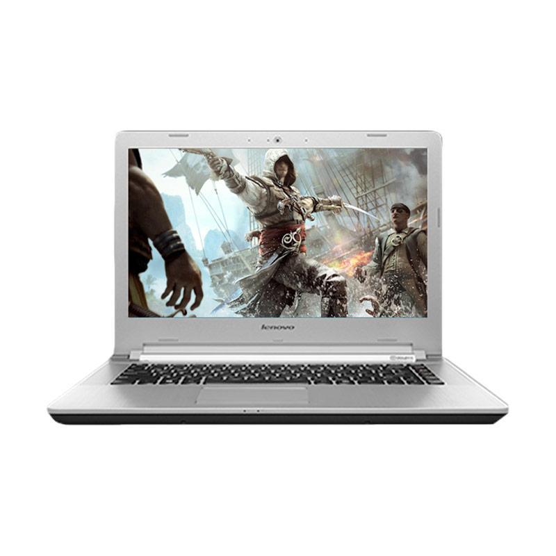 harga LENOVO IP310-14IKB - i5-7200 [4GB/1TB/14