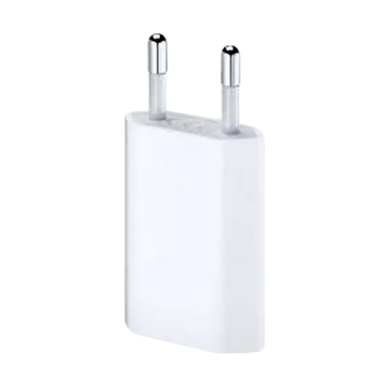 harga Apple Original Charger and Lightning Cable for iPhone 5/5S/6/6S/7 Plus Blibli.com