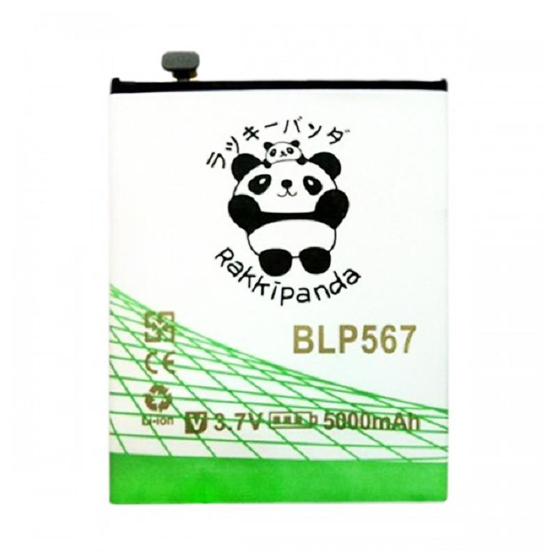 RAKKIPANDA Double Power and IC Battery for OPPO R1 BLP567