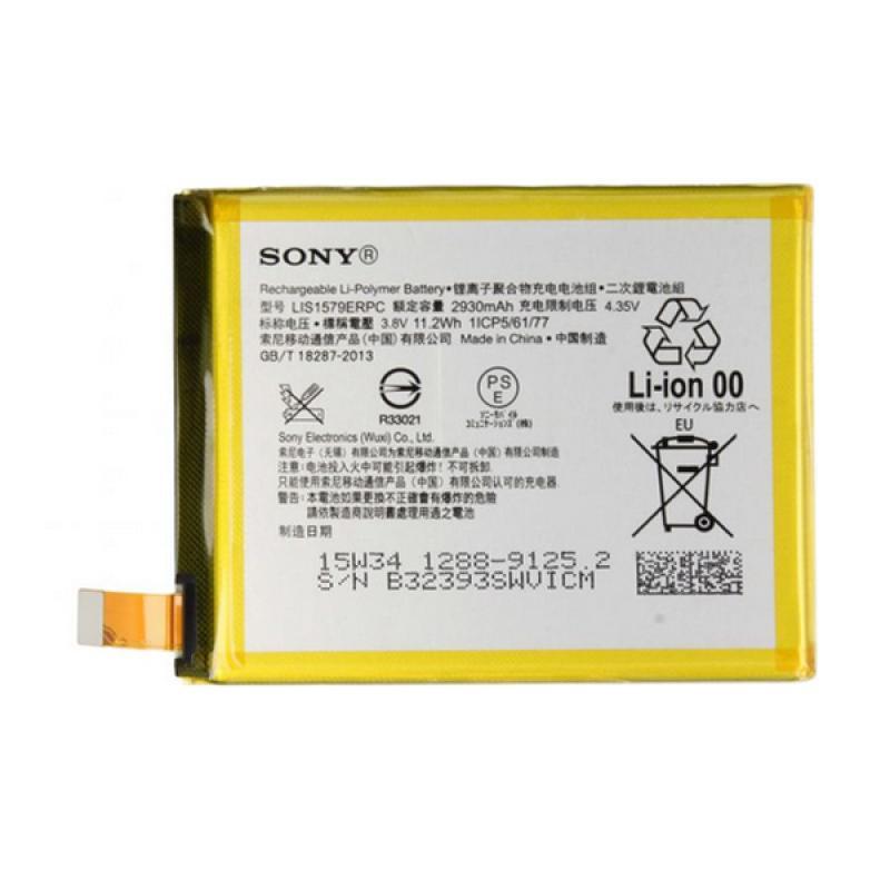 SONY Original Batterai for Sony Xperia Z3 Plus or Z4 [2930 mAh]