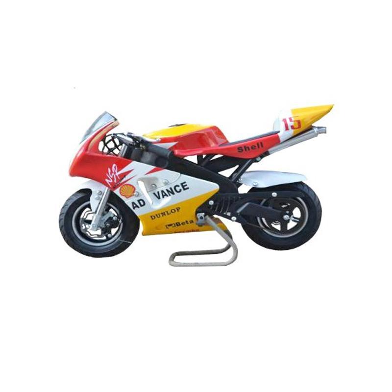 harga Mini Motor GP Racing RK 49 CC Sepeda Motor Mini - Yellow Blibli.com