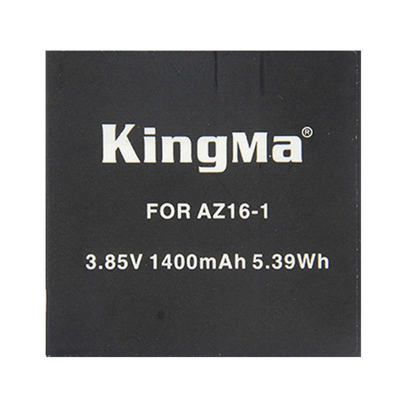 harga KingMa Battery Replacement for Xiaomi Yi 4K / 4K PLUS / LITE Blibli.com