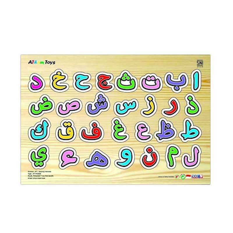 Atham Toys Huruf Hijaiyyah Puzzle Sticker