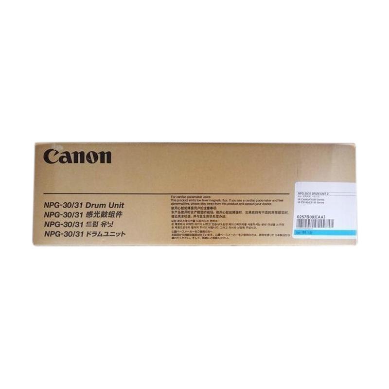 Canon Toner NPG 30 Original Cyan - Untuk Mesin Fotocopy IRC5180, IRC5185I