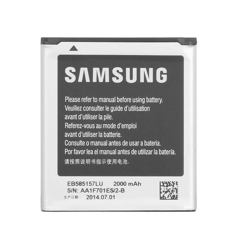 Samsung Original Battery for Samsung Core 2/Win/i8552 - Silver