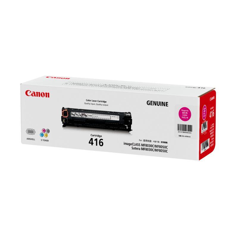Canon 416 Original Toner for Mesin Fotocopy ICMF 8030C/8050C/8010cn/8080cw - Magenta