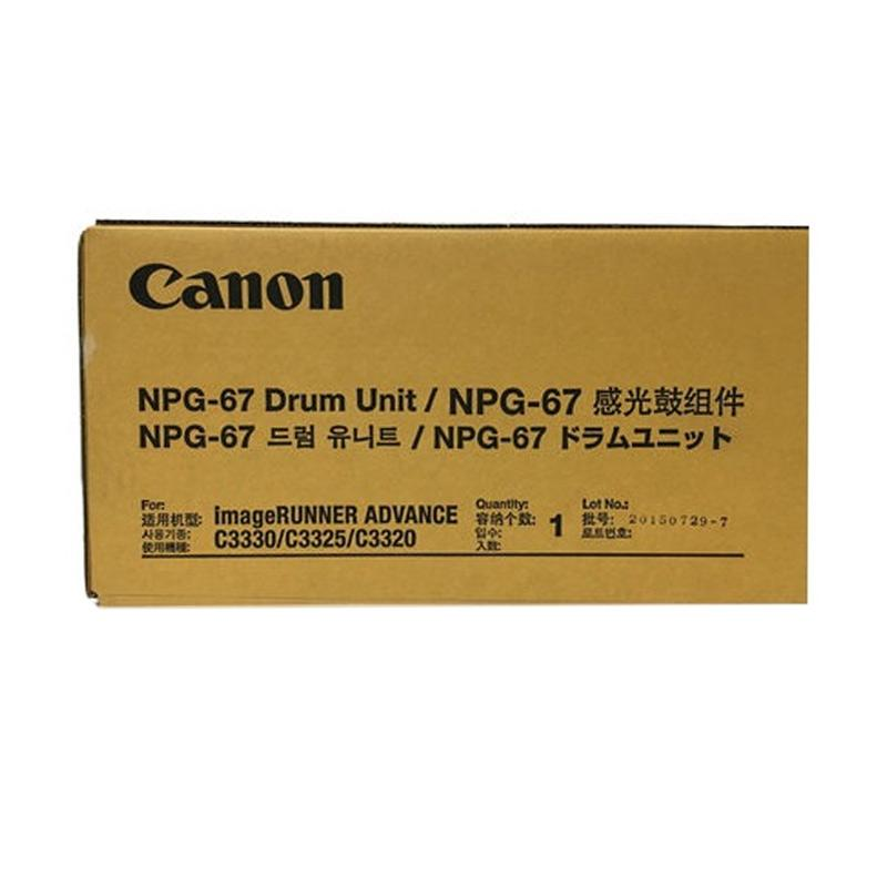 Canon Original NPG 67 Drum for Mesin Fotocopy IR ADV C3320/C3325/C3330 - Black