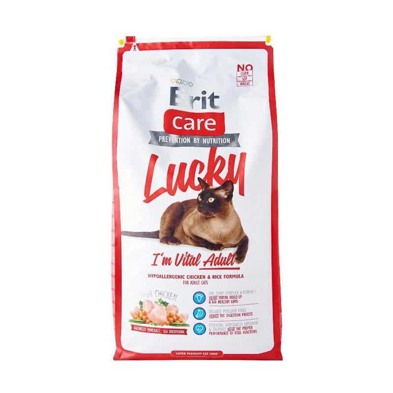 Brit Care Super Premium Lucky I'm Vital Adult Dry Cat Food [2 kg]