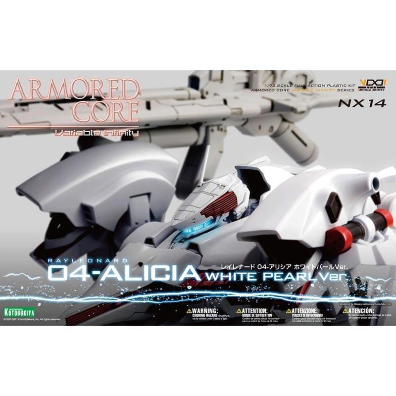 Kotobukiya Armored Core Rayleonard 04 Alicia White Model Kit [1/72]